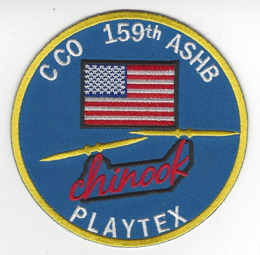 159th Playtex 4 inch Pa 300